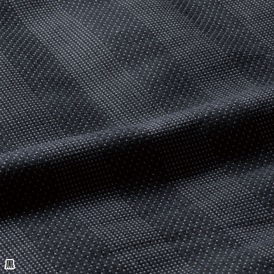纏織りはんてん(紺・黒・茶)(M-5L)