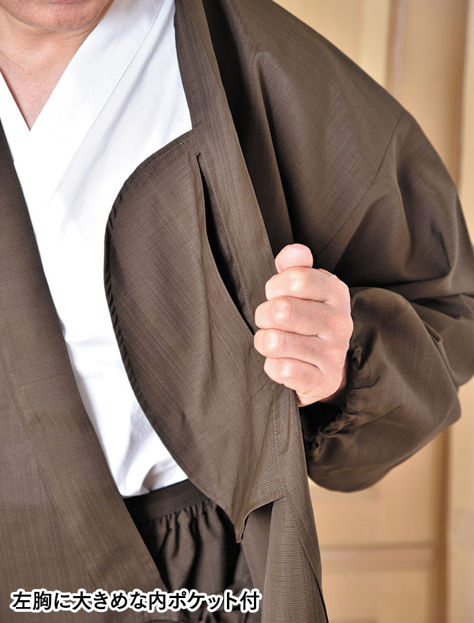 きらめき作務衣(うす緑・濃茶・紺・うす鼠・中鼠)(S-LL)