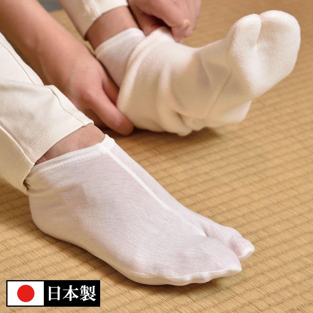 あったか足袋インナー 女性用3足セット(22.5-24.5cm)