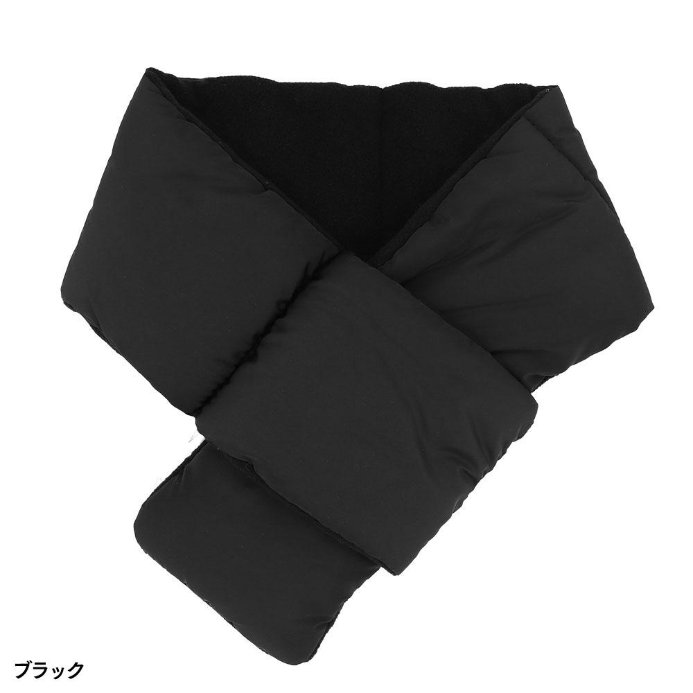 遠赤外線中綿保温マフラー(グレー・ブラック・迷彩)