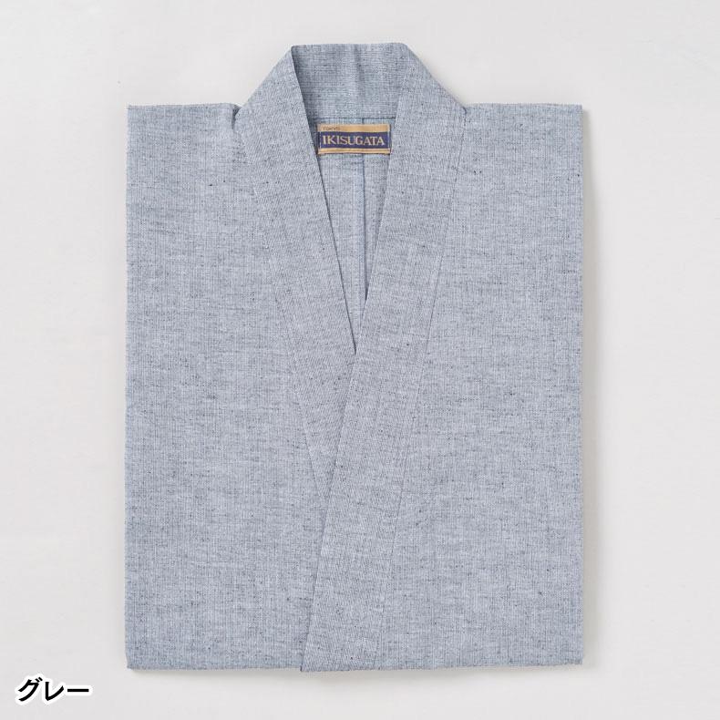 綿麻しじら織作務衣 涼風(グレー・紺・ベージュ・黒・茶・緑)(S-3L)