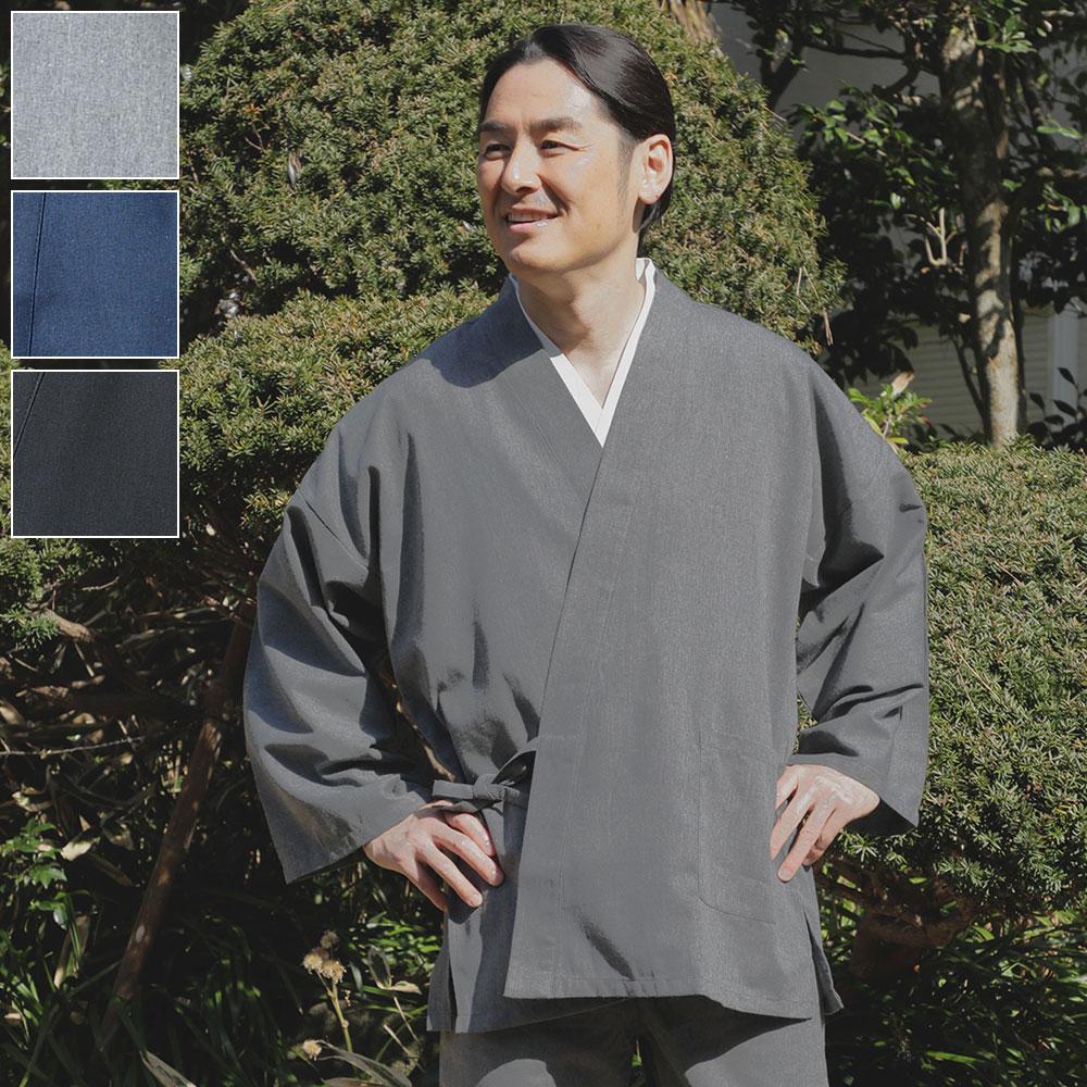 T/C作務衣 ゆらぎ(灰・紺・黒)(S-3L)