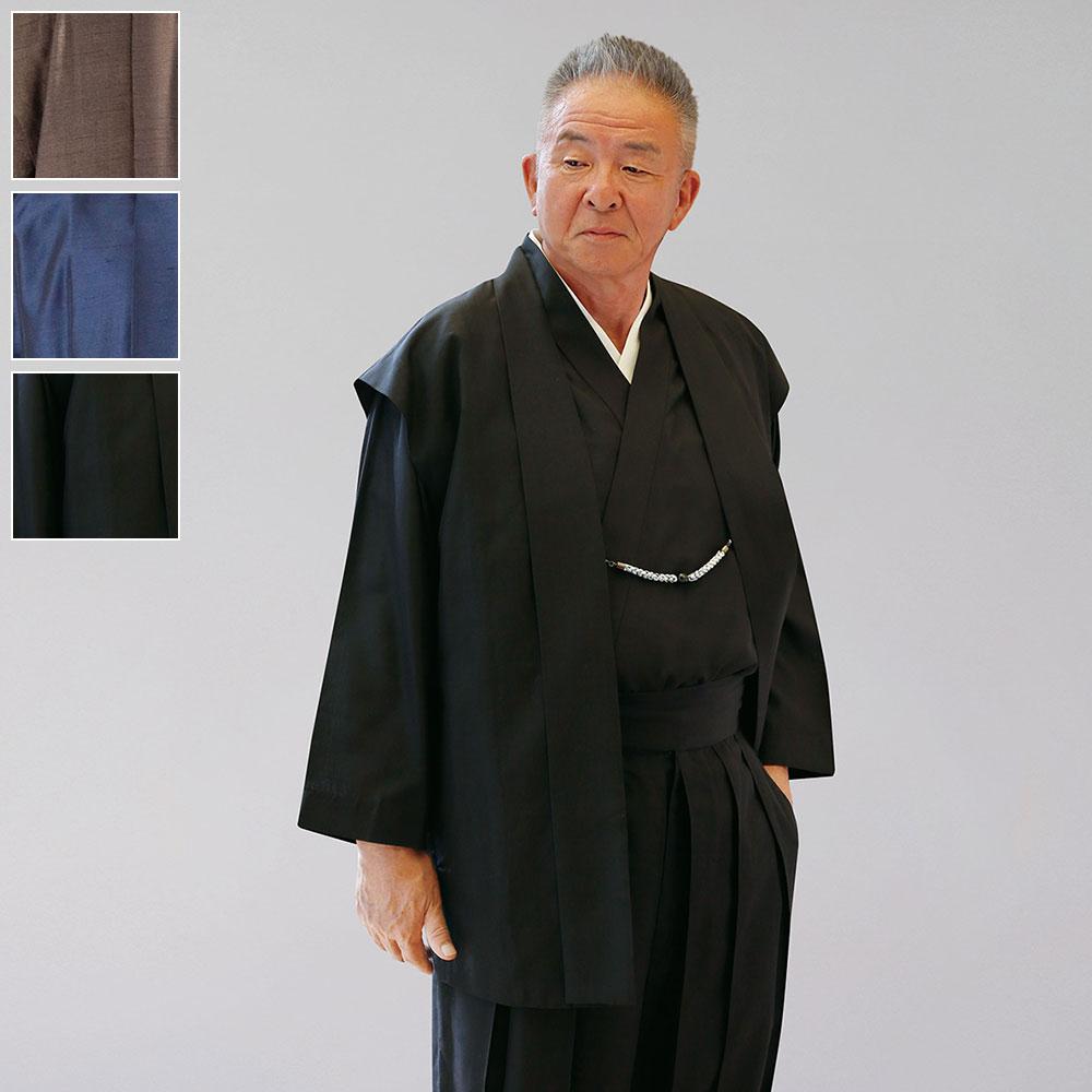 着物スーツ 絹の門 特注格調正絹(ブラック・ネイビー・ブラウン)(M-LL)