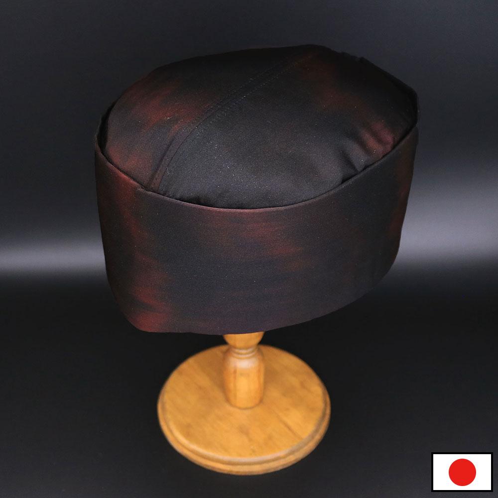 西陣織正絹利休帽 黒×赤グラデーション(S-L)
