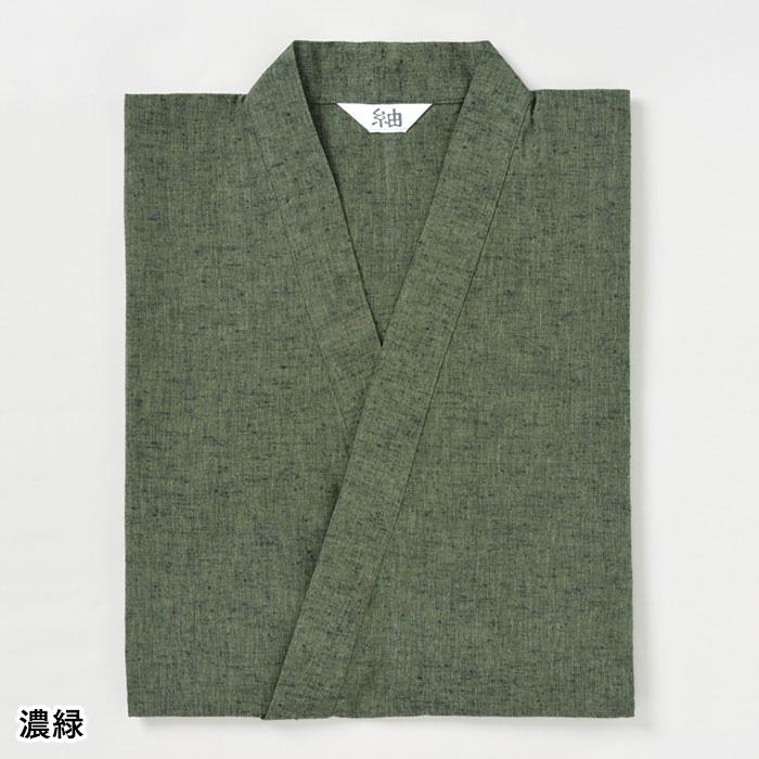 手書き紬織作務衣(2柄5色)(M-L)