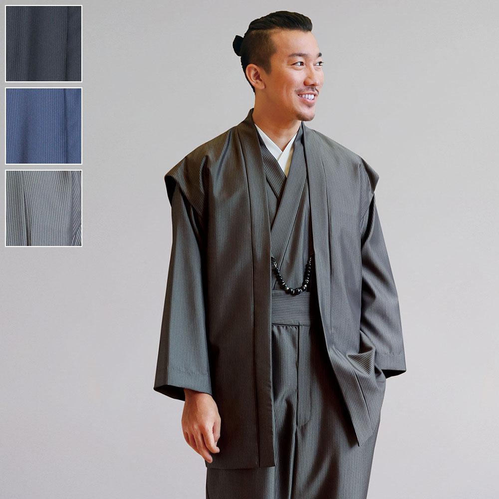 着物スーツ ウールの門 ブライトウール(ネイビー・ブラック・グレー)(M-LL)