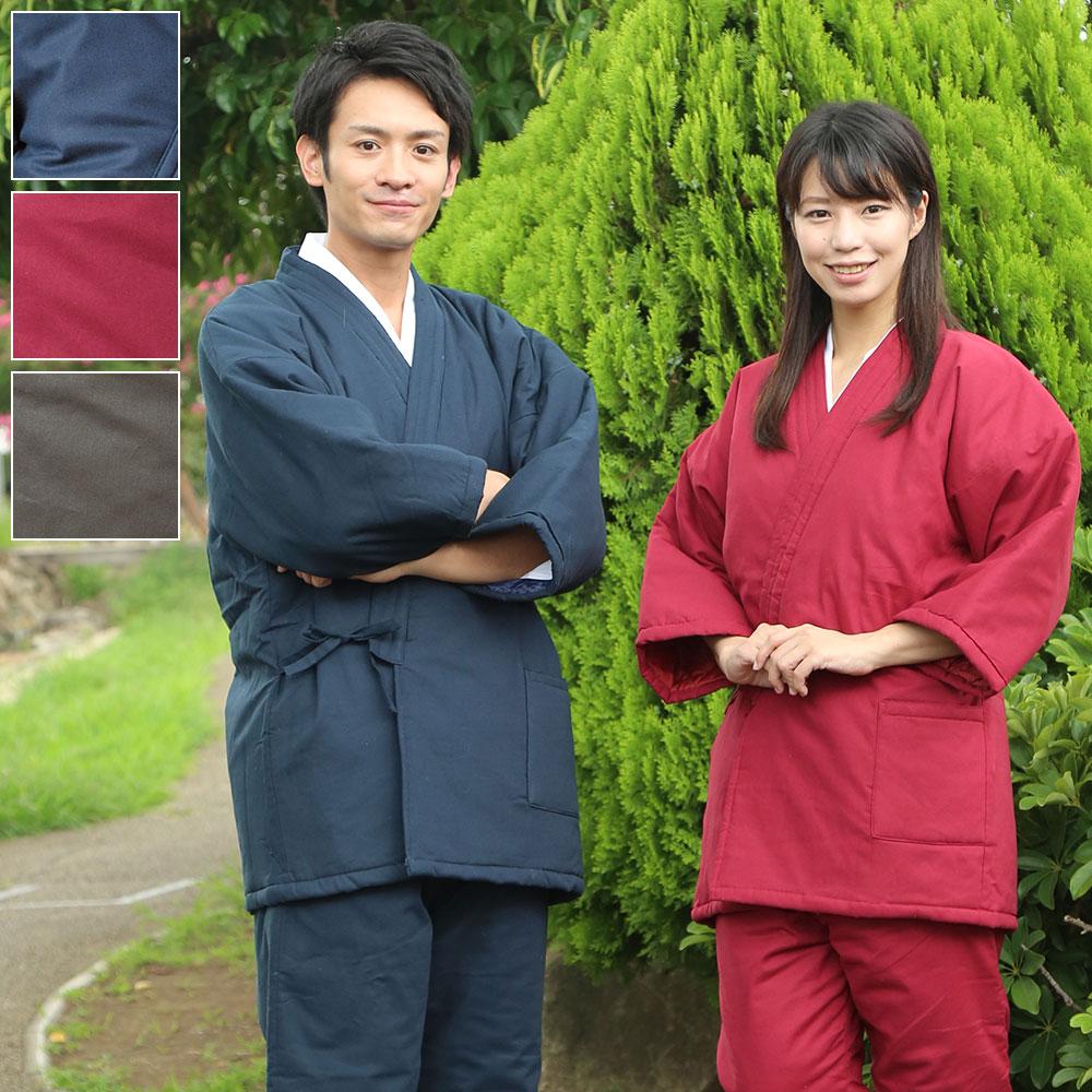 暖か裏キルト綿入り作務衣(紺・うぐいす・赤)(S-3L)