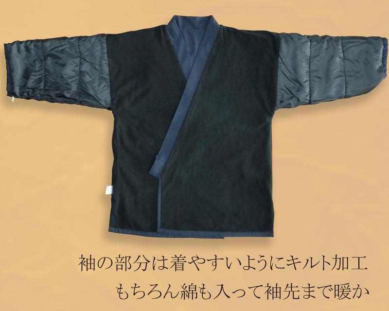 小格子裏フリース作務衣(黒・紺)(M-LL)