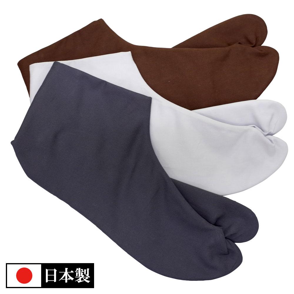 カラー足袋4枚コハゼ 男性用(茶・うすグレー・グレー)(24.0-27.0cm)