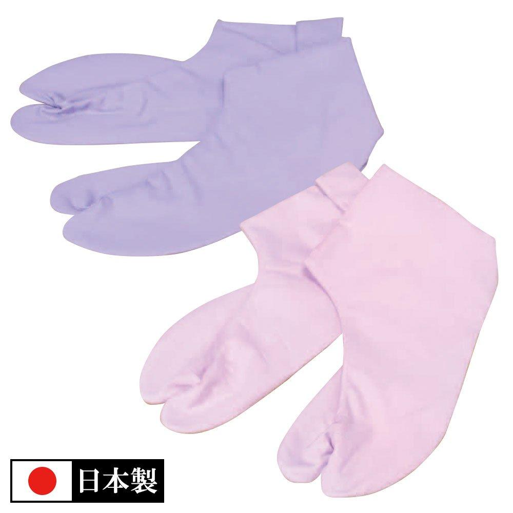 カラー足袋4枚コハゼ 女性用(紫・ピンク)(22.0-24.0cm)