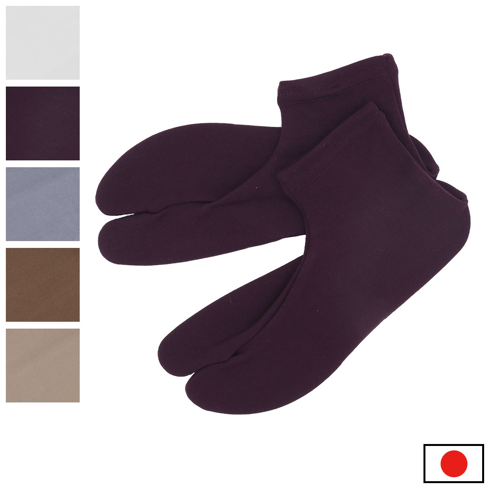 女性用ストレッチソックス足袋 3足組(白・紫・グレー・茶・ベージュ)(F)