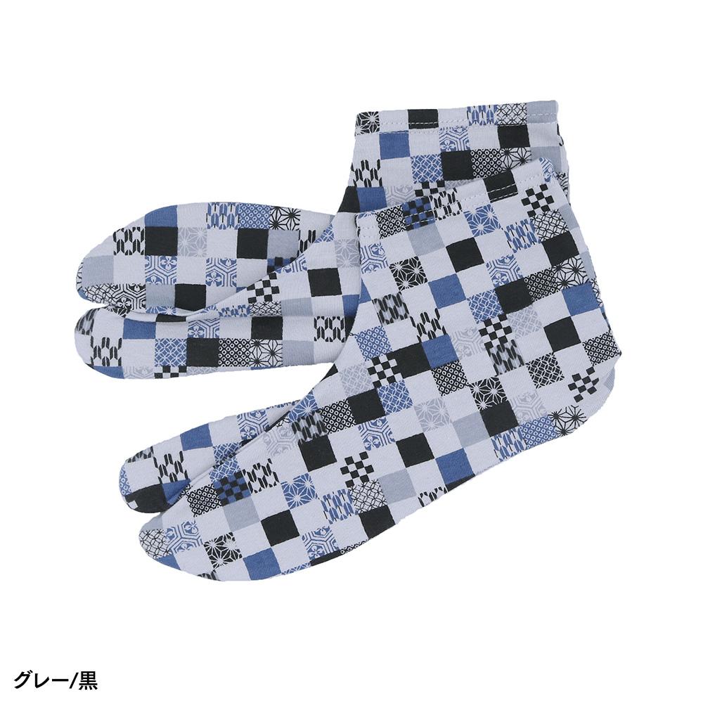 男性用(天竺)友禅足袋市松(白/黒・グレー/黒)(F)
