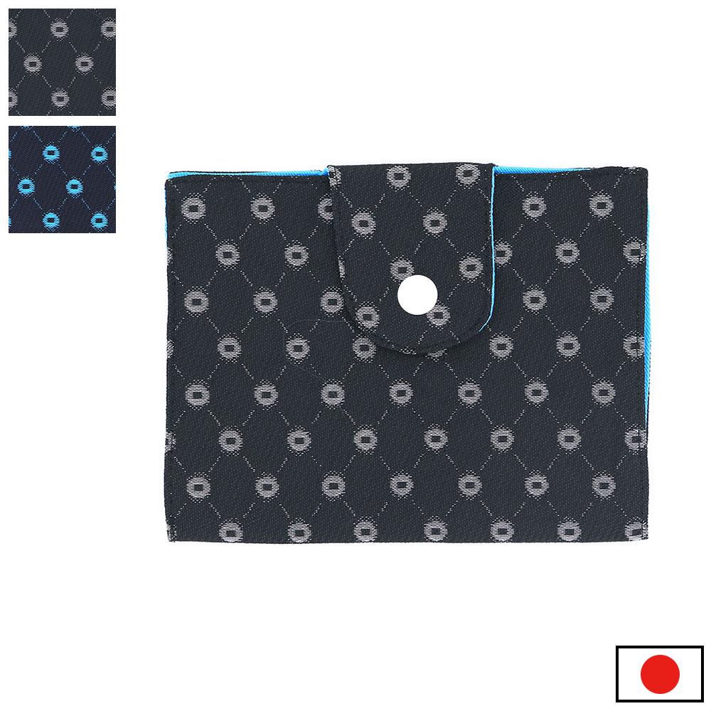 桐生織 携帯用マスク入れ(黒銀・紺青)