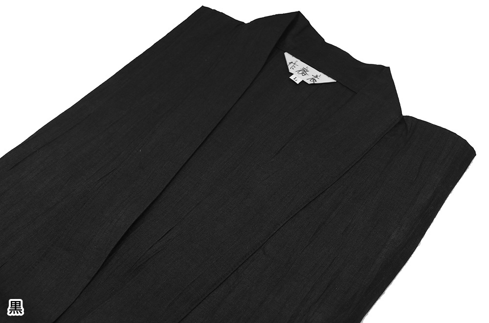 遠州本麻作務衣(紺・灰・黒・米・緑・青)(M-LL)