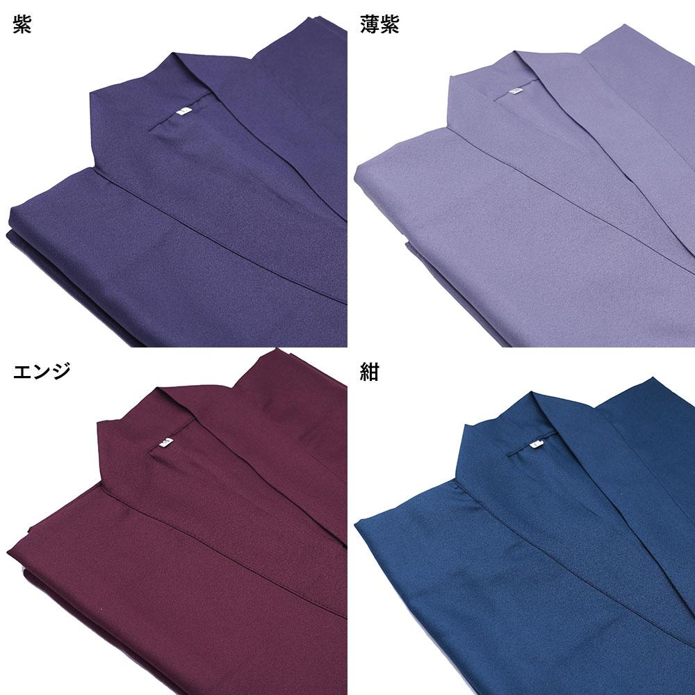 ポリエステルさむえ 清楚(紫・薄紫・エンジ・紺)(M-L)
