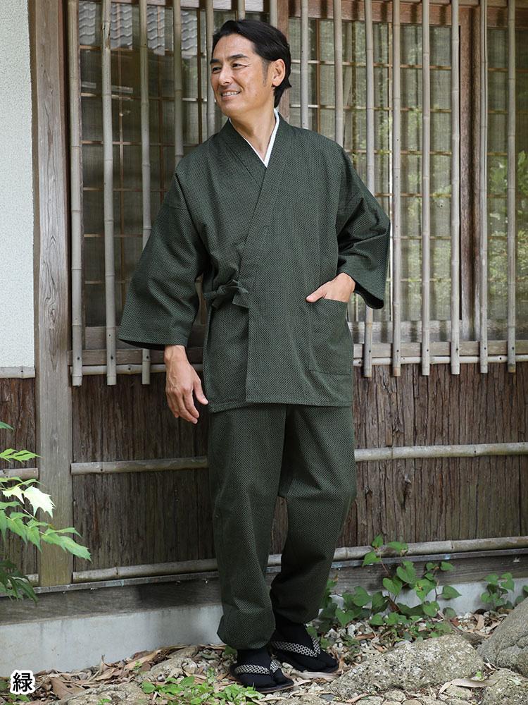 桐生大柄刺子作務衣(緑・灰・濃紺・金茶・青・黒)(S-BIG)