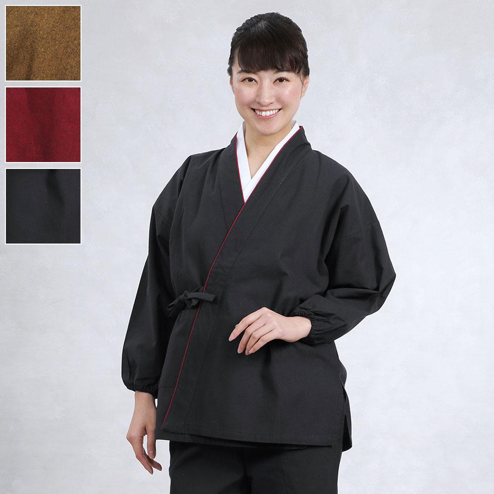 【お得】綿紬織さむえ(からし・赤・黒)(M)