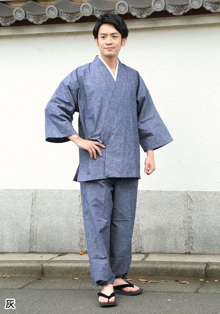 本場 久留米紬織無地作務衣(花紺・濃紺・灰・黒)(S-3L)