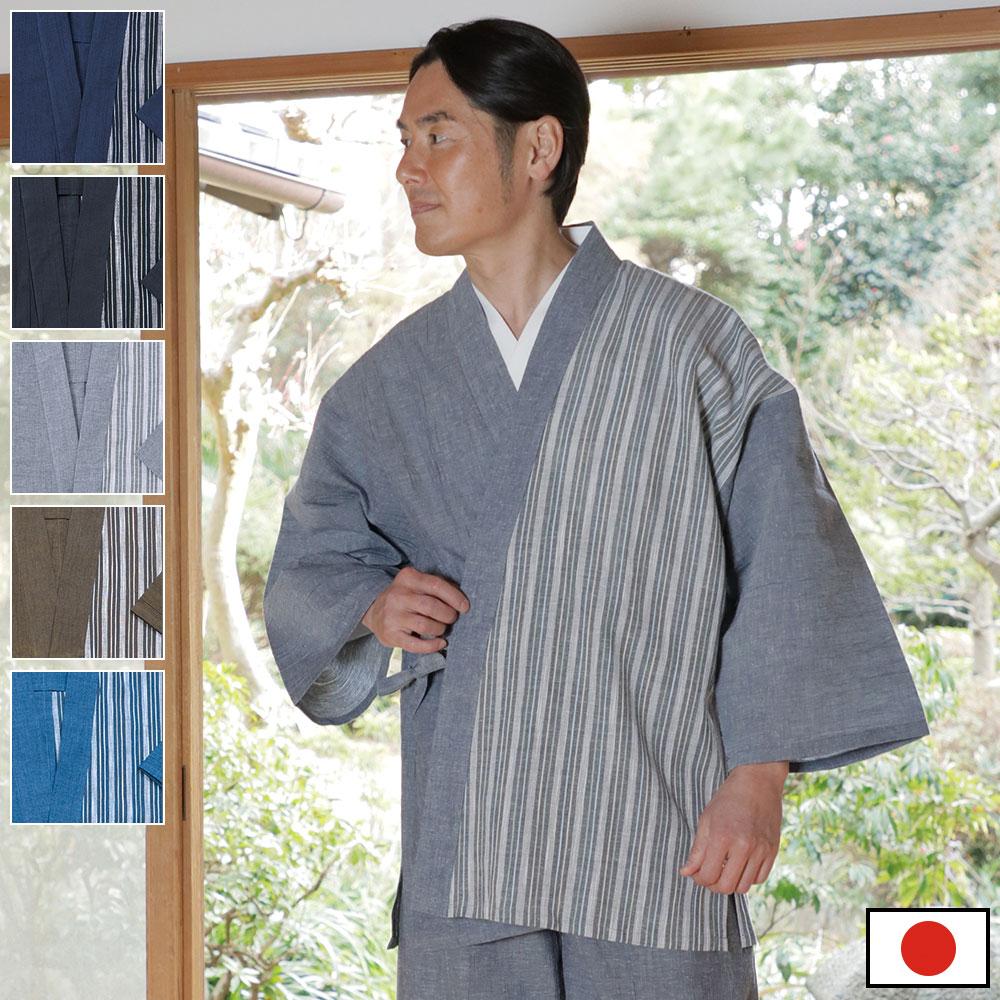 綿麻和デザイン作務衣(黒・紺・鼠・茶・中紺)(M-LL)