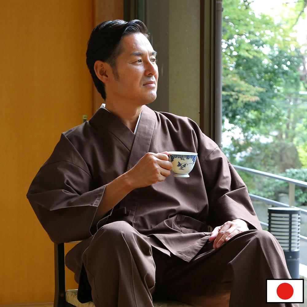 武州コーヒー反応染作務衣(M-LL)