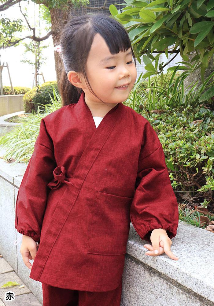 子供用 絣紬調さむえ(紺・赤)(90-150cm)