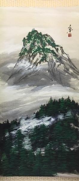 「古美術品」 渡辺文平「雲上の山」 タトウ箱付き (Bunpei Watanabe Mountain on the clouds)