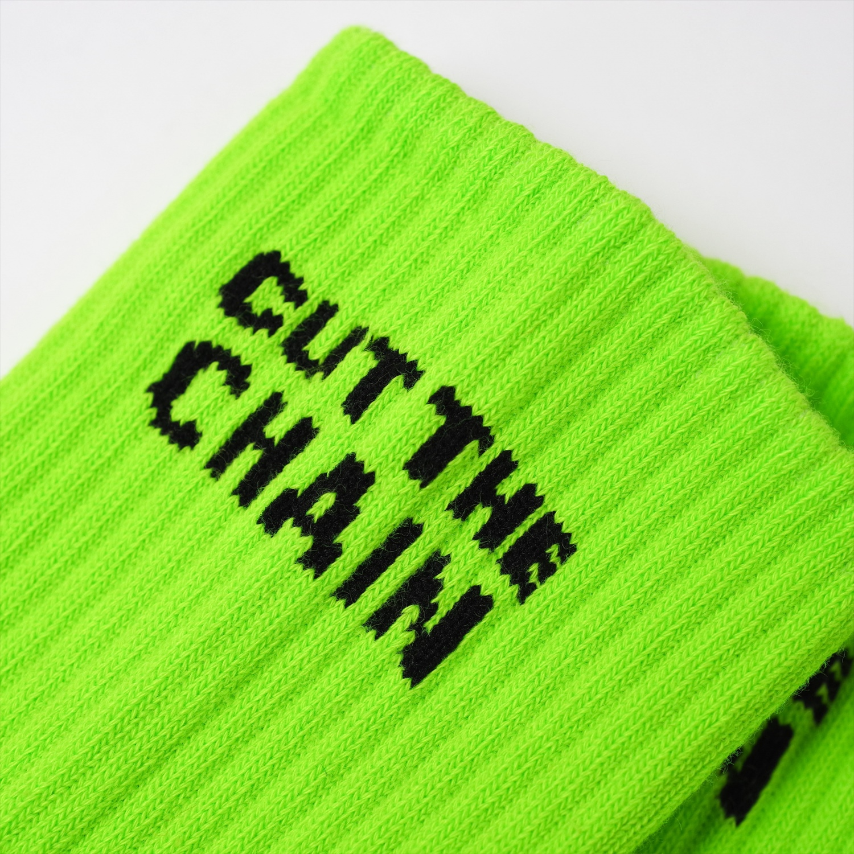 CUT THE CHAIN [SHORT]