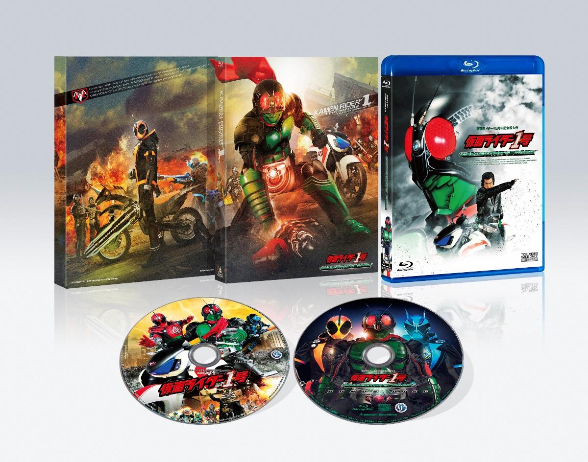 ☆映画「仮面ライダー1号」〈コレクターズパック Blu-ray〉
