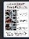 ホイール専用ガラスコーティング SAMURAI Z1 プロ仕様【高濃度フッ素 疎水性 ブレーキダスト防止】