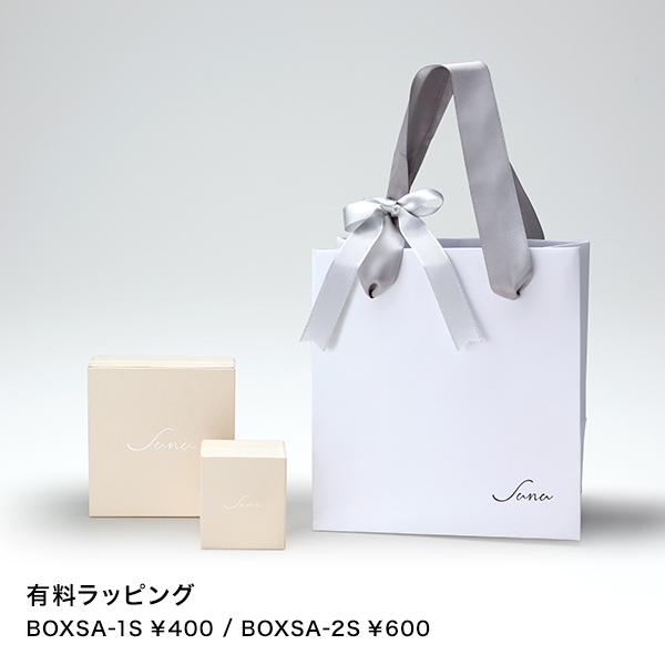 Sana ハートモチーフ ネックレス レディースアクセサリー ピンクゴールドプレート シルバー925 10K(10金)