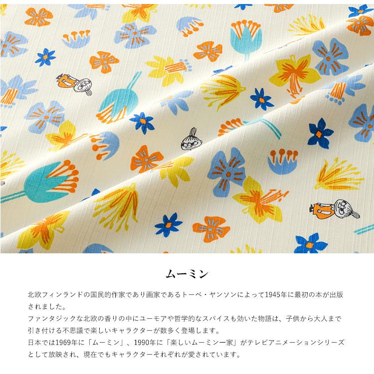 ムーミン風呂敷「KOBANA」風呂敷 50cm巾 ランチクロス お弁当包み ギフト 日本製 風呂敷 綿