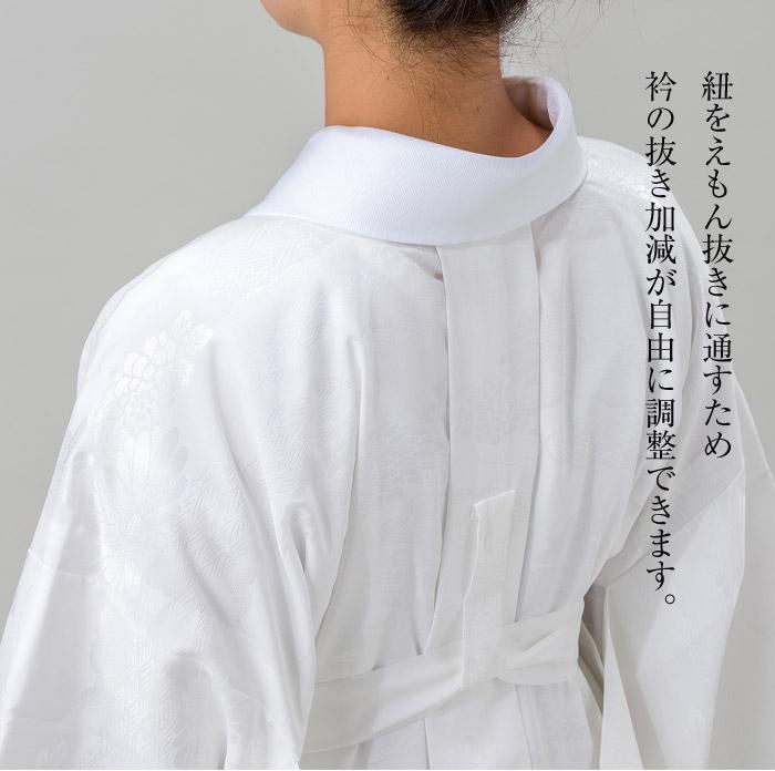 衿元キレイで上級者の仕上がり。洗濯機でも洗える使いやすさ。ロングセラー商品! さんび夢ぎぬ長襦袢 東レシルック 全5サイズ 【長襦袢 仕立上がり長襦袢 プレタ長襦袢 着物 浴衣 和服 和装 訪問着 留袖 振袖 成人式 結婚式 / 女性 婦人用 レデ