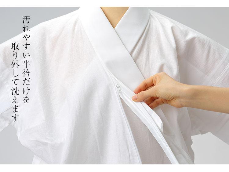 き楽っく うそつき長襦袢 和装スリップ 襦袢スリップ ファスナー替衿 袖取り外し 長襦袢 簡単長襦袢 礼装用きものスリップ きものスリップ 襦袢 裾除 二部式襦袢 礼装 婚礼 和装小物 京都 日本製