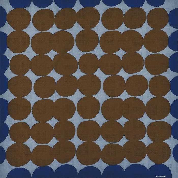 113cm幅 SOU・SOU×荒川 綿ジャガード風呂敷/おはじき(鉛色×憲法色)鉛色×憲法色 おはじき