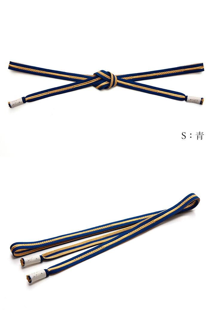 成人式の振袖や結婚式の着物にオススメの正絹帯締めです 振袖用帯〆 No.17921 和装小物 振袖 京都 さんび