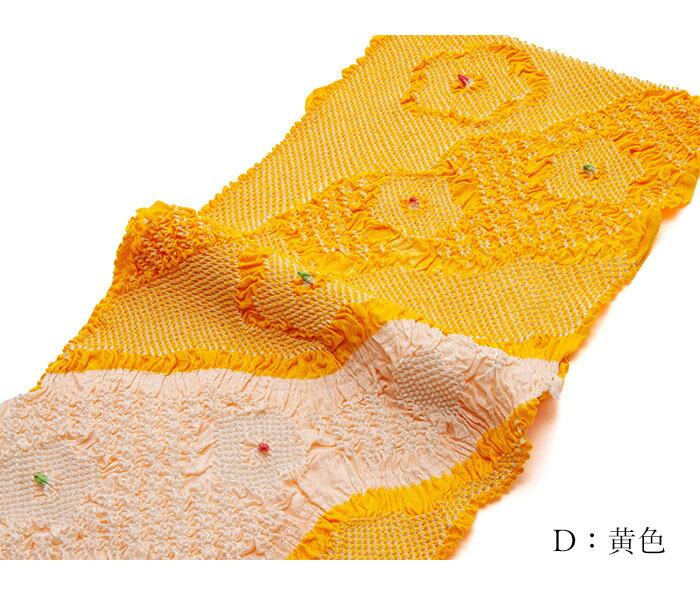 成人式の振袖や結婚式の着物にオススメの正絹絞り帯揚です 振袖用帯揚 No.538 和装小物 振袖 京都 さんび