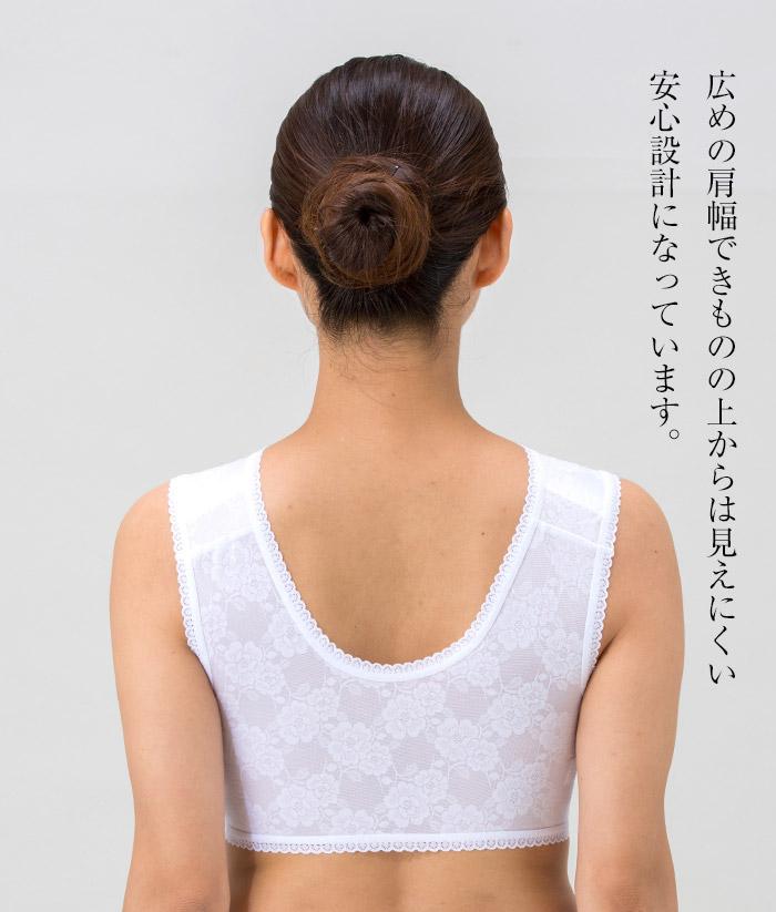 フロントファスナー式で簡単着脱。胸全体を広くゆるやかに補正してくれるブラ LL/EL 和装きもの補整ブラジャーNo,7(フロントファスナー) M/L  和装ブラジャー 和装用ブラジャー 補正ブラジャー きものブラジャー 礼装 婚礼 和装小物 京都