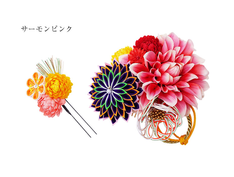 髪飾り 224-002 着物髪飾り 振袖 入卒 和装小物 京都 さんび シャルマン