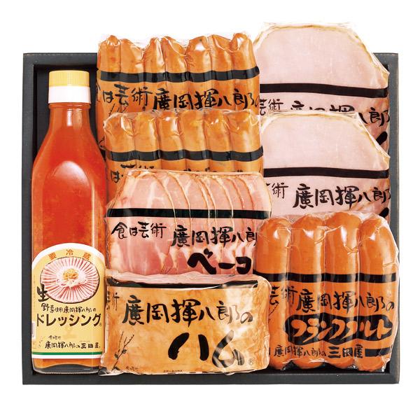 【冷蔵】ハム・ベーコン・ウィンナー・ドレッシング の ギフト セット(KG-68)