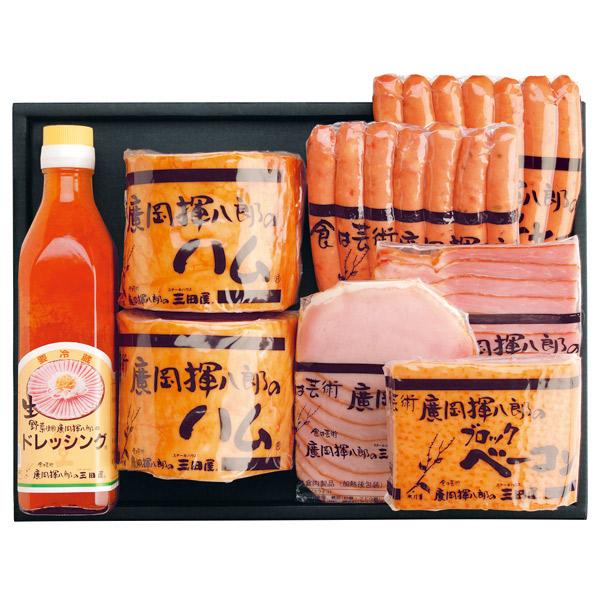 【冷蔵】ハム・ベーコン・ウィンナー・ドレッシング の ギフト セット(KG-88)
