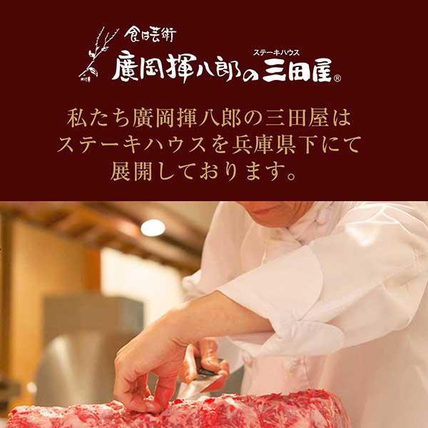 【冷凍】揮八郎の 牛どん 150g