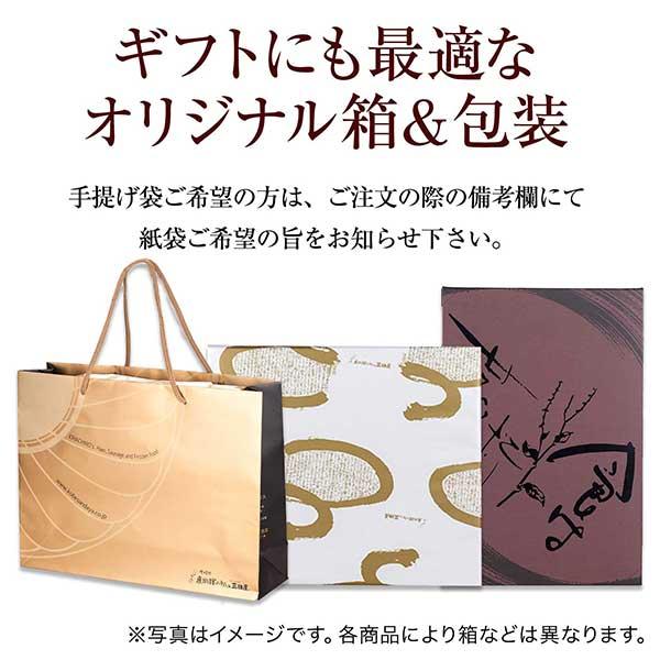 【冷凍】生 ハンバーグ (100g×4枚入り)