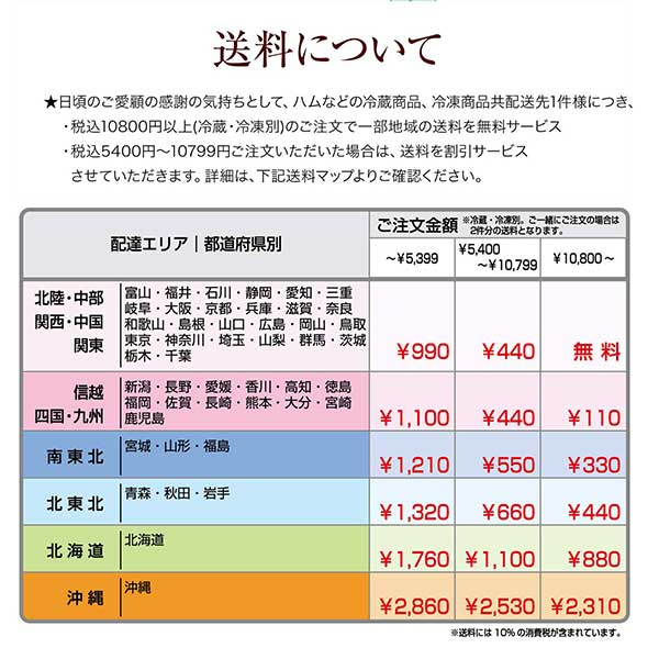 【冷凍】ロースト ビーフ 150g(ポンズ ソース 20g付)