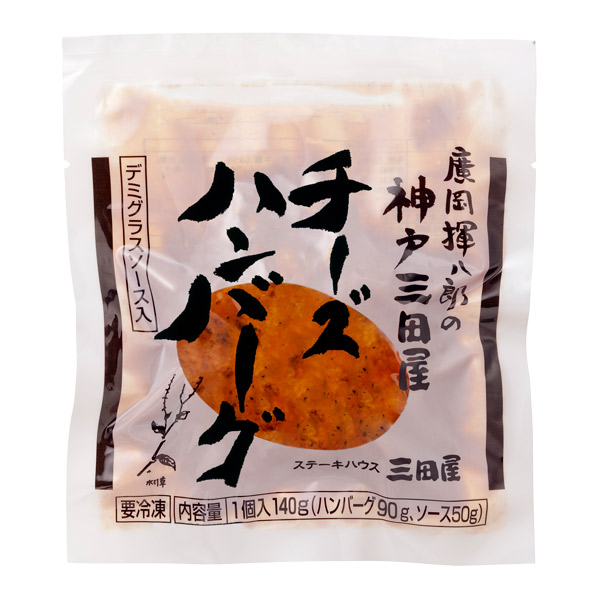 【冷凍】チーズ ハンバーグ (140g×2P)
