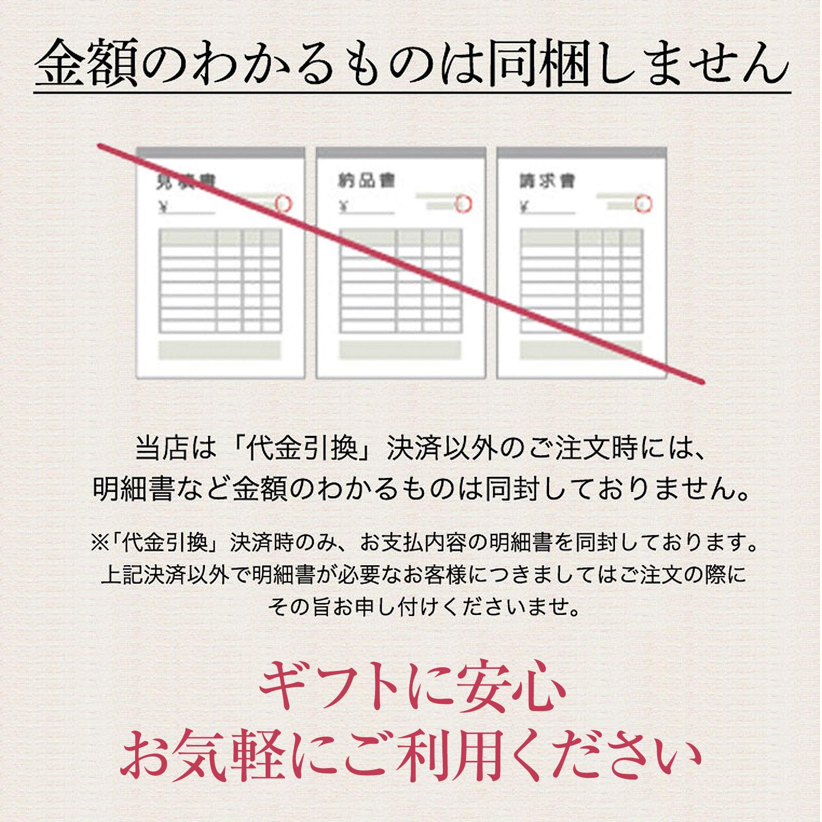 【冷凍】カレー・ハンバーグ・コロッケ・ミンチカツ の ギフト セット(KF-キ)