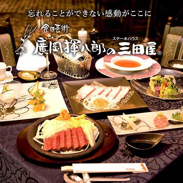 【冷蔵】手燻揮八郎ハム スライス 80g