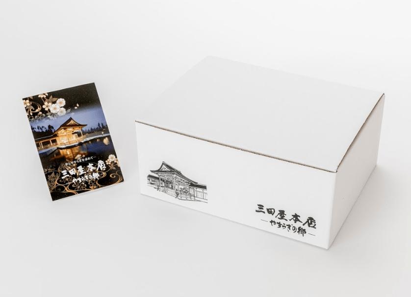 3種のコロッケと和牛ミンチカツの詰合せ【HC39】