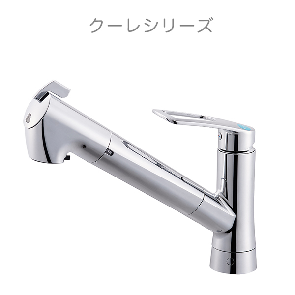 【標準タイプ】浄水カートリッジ 1本