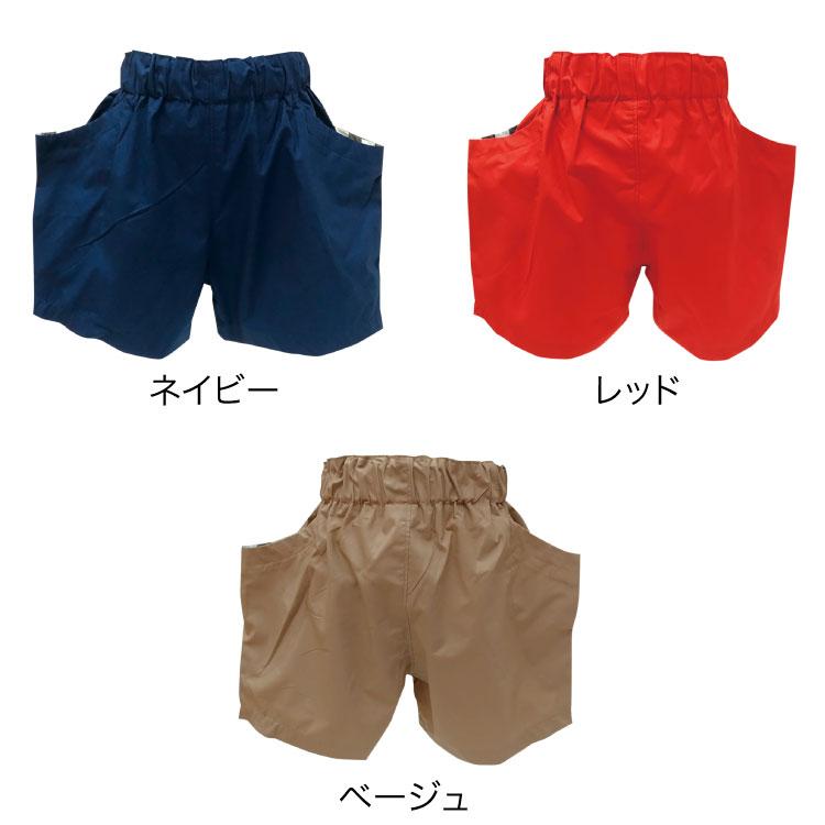 【60%OFF!6580円→2632円】minau(ミナウ) タイプライター ショートパンツ