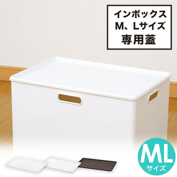 squ+ INBOX(インボックス) プレートML 【SQB-PML】